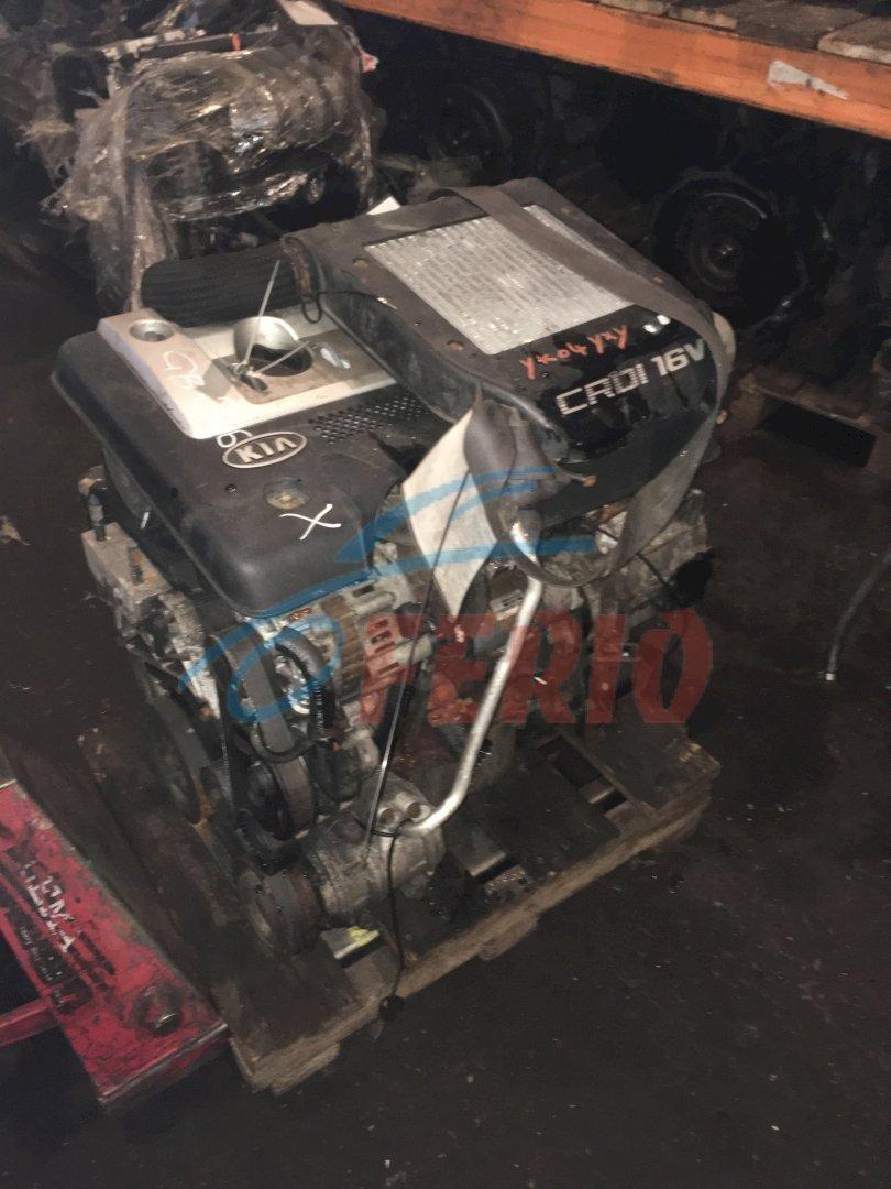 Двигатель 2.0тд Кия Carens d4EA 3287082