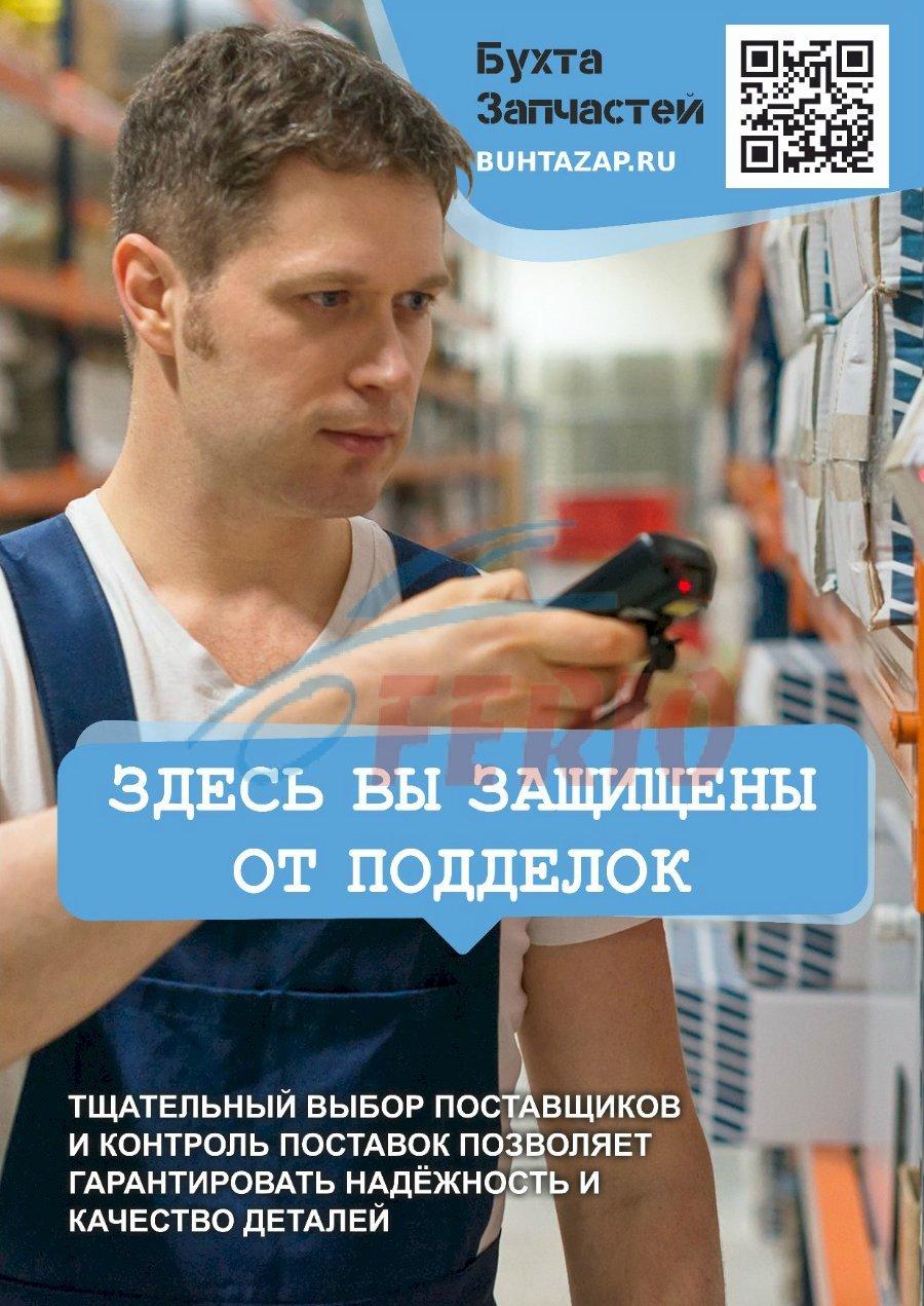 www.buhtazap.ru +7 (977) 800-20-50